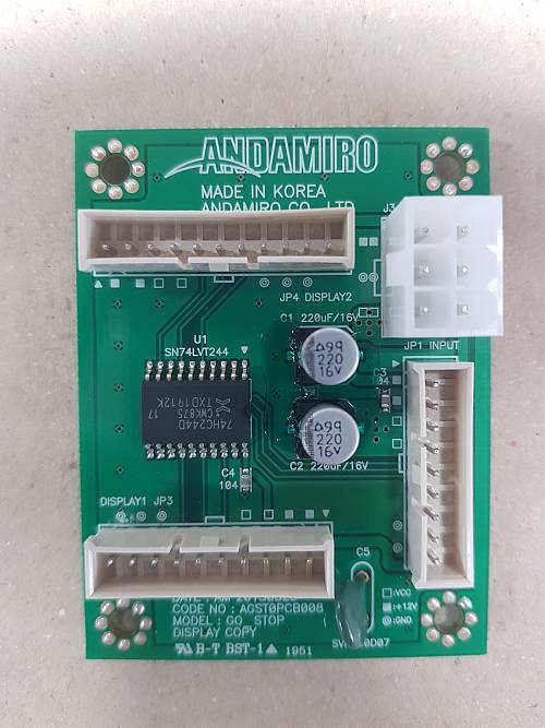 DISPLAY COPY PCB ASS'Y / PART SUB NAME / PART CODE