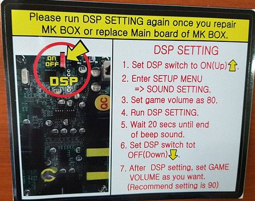 DSP SETTING_ENG / PART SUB NAME / PART CODE