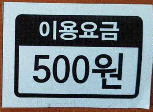 COIN 500 KRW / PART SUB NAME / PART CODE