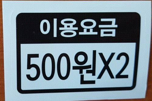 COIN 500X2 KRW / PART SUB NAME / PART CODE
