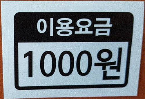 COIN 1000 KRW / PART SUB NAME / PART CODE
