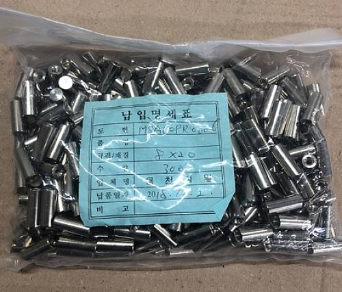 Y MOTOR PART GUIDE SHAFT / PART SUB NAME / PART CODE
