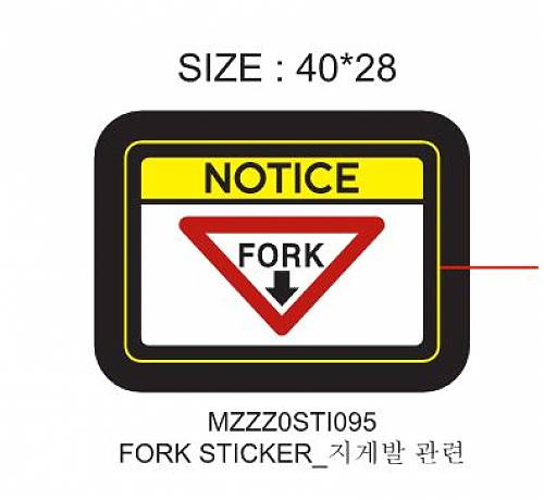 FORK STICKER / PART SUB NAME / PART CODE
